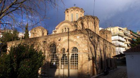 Πορεία προς το Πάσχα στην Βυζαντινή Θεσσαλονίκη: Μέγα απόδειπνο στους Αγίους Αποστόλους