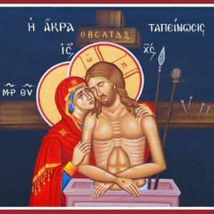 Η Παναγία ως μάρτυρας