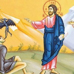 Για την εκδίωξη του εχθρού (Κυριακή Ι΄ Ματθαίου)