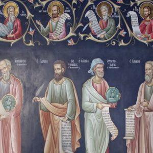 Ο Μέγας Βασίλειος για την μελέτη των αρχαίων Ελλήνων συγγραφέων