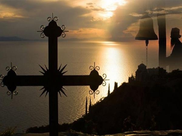 Επόμενοι τοις Αγίοις Πατράσιν»: Η βιωματική θεολογία στον ρου της Ορθοδόξου  Παραδόσεως   Πεμπτουσία