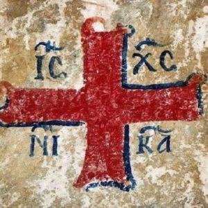 «Ο λόγος γὰρ ὁ τοῦ σταυροῦ…»