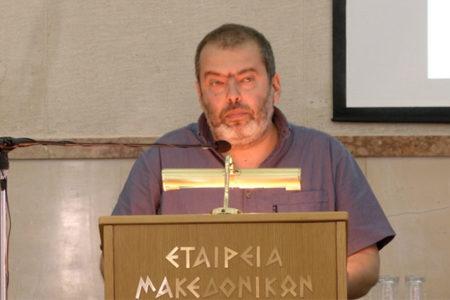 Η χορηγία εκκλησιαστικών ιδρυμάτων στην Μακεδονία τον 11ο και 12ο αιώνα