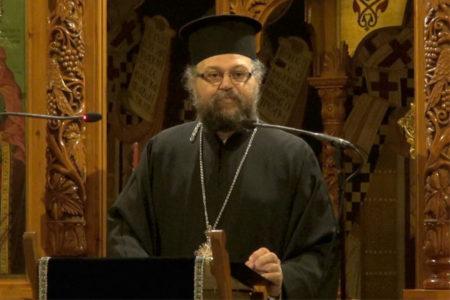 Τι σημαίνει ορθόδοξο εκκλησιαστικό φρόνημα