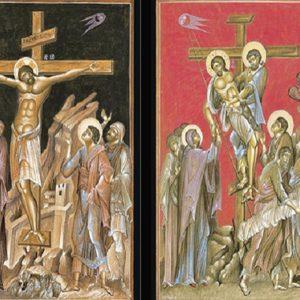 Η ποίηση για τα Πάθη και την Ανάσταση του Κυρίου