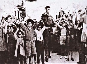 Επέτειος εθνικοαπελευθερωτικού αγώνα της Κύπρου: Ένας περί αρετής αγώνας!