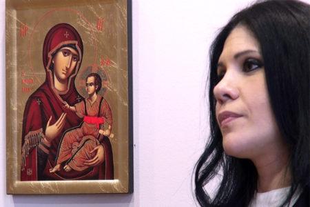 Γυναίκα και Ψαλτική Τέχνη