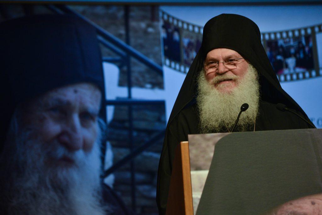 Παρουσίαση του τόμου «Γέρων Ιωσήφ Βατοπαιδινός (1.7.1921 – 1.7.2009)» στο Μέγαρο Μουσικής