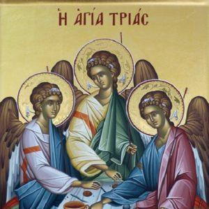 Εγκύκλιος : Περί της λιτανεύσεως ή μη της εικόνος της Αγίας Τριάδος