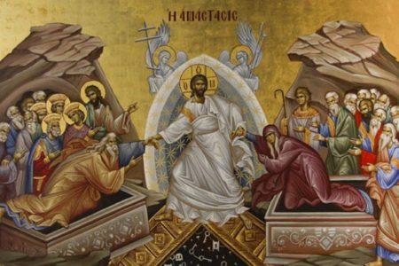 Ζωντανή Αναμετάδοση Ακολουθία της Αναστάσεως και Αναστάσιμη Θεία Λειτουργία