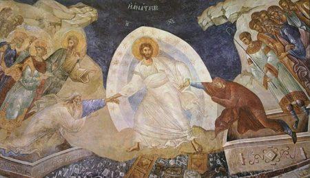 Ανέστη Χριστός, Η δοκιµασία του λογικού
