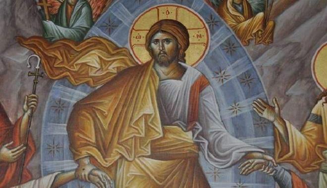 Η Ανάσταση του Χριστού | Πεμπτουσία