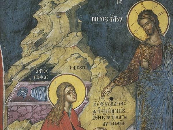 Αποτέλεσμα εικόνας για Οι τρεις επισκέψεις της Μαρίας της Μαγδαληνής στον Τάφο του Κυρίου