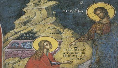 Η Μαρία η Μαγδαληνή στον Τάφο του Κυρίου