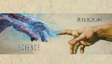 «Επιστήμη και θρησκεία: Ιστορικές και Φιλοσοφικές προεκτάσεις»
