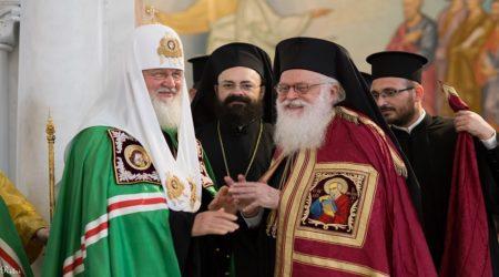 Ιερό Συλλείτουργο των Προκαθημένων των Ορθοδόξων Εκκλησιών Ρωσίας & Αλβανίας