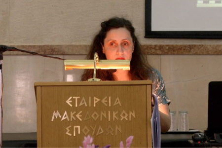 Η εμφάνιση των καθημερινών ανθρώπων στη Βυζαντινή Μακεδονία