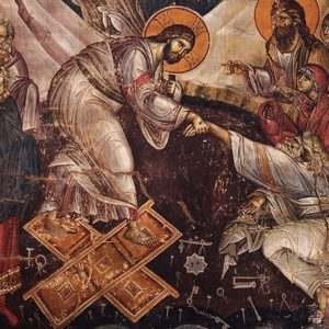 Ωδή  προς τον Κύριο ημών Ιησού Χριστό