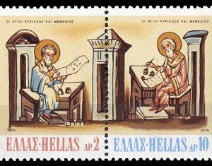 Οι Άγιοι Κύριλλος και Μεθόδιος δημιούργησαν μια πολιτισμική επανάσταση!