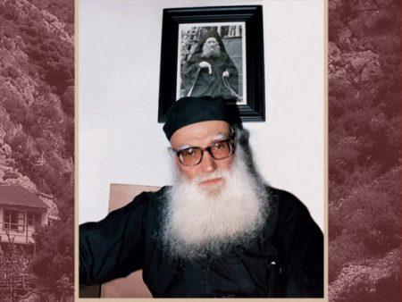 Αποτέλεσμα εικόνας για εφραιμ κατουνακιωτης eikonia.gr