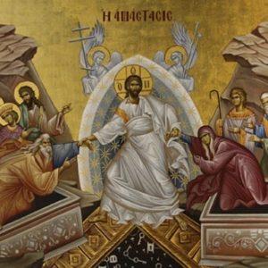 Χρόνος, τόπος και έργο κατά της Άδη κάθοδο του Χριστού σύμφωνα με την βιβλική και πατερική παράδοση
