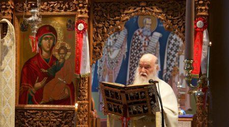 Εις μνήμη του μακαριστού γέροντος Αντωνίου Ζούπη και νέου κτήτορος της Ι. Μ. Παμμέγιστων Ταξιαρχών, στον Άγιο Γεώργιο Νειλίας
