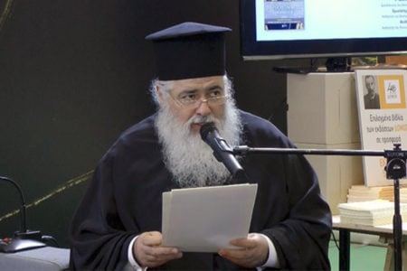 Άγνωστες πτυχές της πορείας του Οικουμενικού Πατριάρχη Βαρθολομαίου