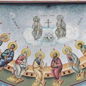 Πεντηκοστή: Το Άγιο Πνεύμα ήλθε και συνέστησε εορτή που μένει στους αιώνες