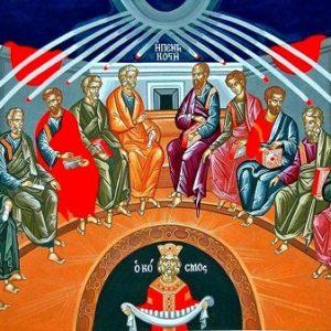 H ίδρυση της Εκκλησίας