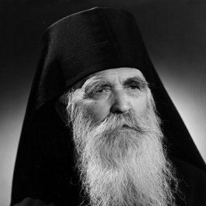 Γέροντος Φιλοθέου Ζερβάκου: Εξομολόγησις Μοναχού