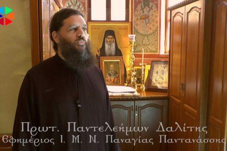 Προσκύνημα στον Ιερό Μητροπολιτικό Ναό Παναγίας Παντανάσσης – Καθολικής Λεμεσού