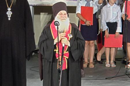 33η Γιορτή Νεολαίας της Ι. Μ. Πειραιώς & τιμητική διάκριση στον Γέροντα Εφραίμ Βατοπαιδινό