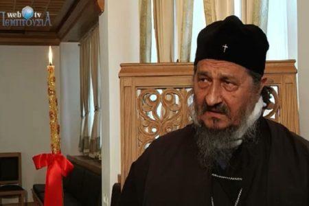 Ο μακαριστός επίσκοπος Αθανάσιος Γιέφτιτς μιλά για τον πνευματικό του πατέρα άγιο Ιουστίνο Πόποβιτς