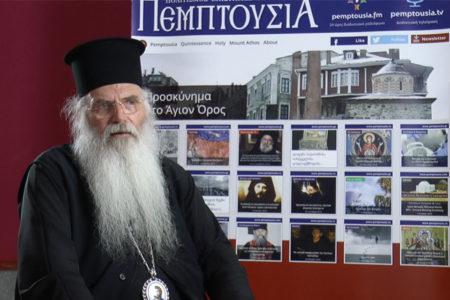 Θεολογική ανθρωπολογία και σύγχρονος κόσμος