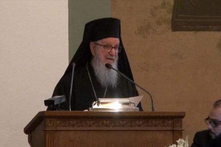 Χαιρετισμοί Συνεδρίου: «Η Αγία και Μεγάλη Σύνοδος της Ορθοδόξου Εκκλησίας: Η Ορθόδοξη Θεολογία στον 21ο αιώνα»