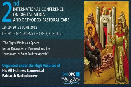 Live broadcast – 2nd International Conference on Digital Media and Orthodox Pastoral Care DMOPC18 – Parallel session
