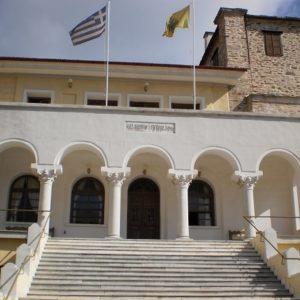 Η Ιερά Κοινότητα του Αγίου Όρους για την Συμφωνία των Πρεσπών