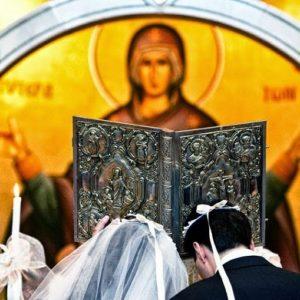 Η σημασία των Παλαιοδιαθηκικών αναφορών στην ακολουθία του μυστηρίου του γάμου