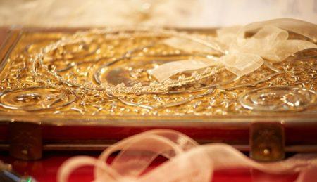 Ο άγιος Ιωάννης ο Χρυσόστομος για τον γάμο