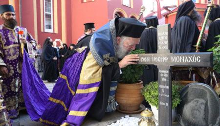 Μνημόσυνο στον Γέρ. Ιωσήφ Βατοπαιδινό επί τη συμπληρώσει 9 ετών από την κοίμηση του