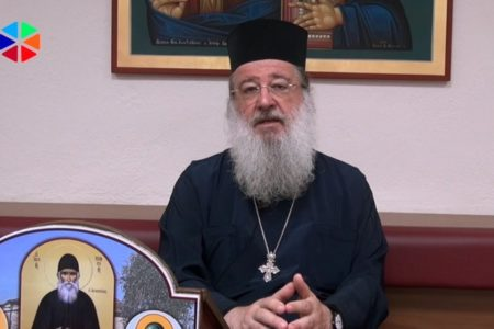 Ο Παρακλητικός Κανών στο Άγιον Πνεύμα του αγ. Μαξίμου του Γραικού