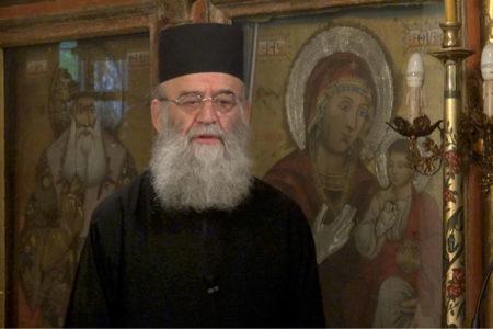 «Ο παπα Εφραίμ ο Κατουνακιώτης υπήρξε ενσάρκωση της ταπείνωσης»