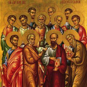 Οι Απόστολοι
