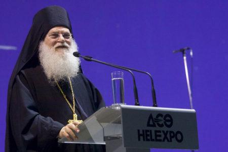 Λαμπρή παρουσίαση στη Θεσσαλονίκη της έκδοσης «Γέρων Ιωσήφ Βατοπαιδινός»!