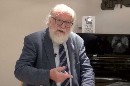 Η προσφορά του Egon Wellesz στην Βυζαντινή Μουσικολογία