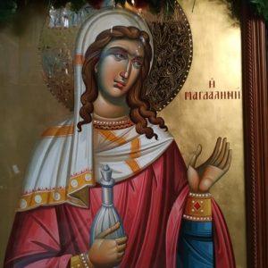 Η Ισαπόστολος και Μυροφόρος Μαρία η Μαγδαληνή