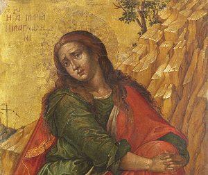 Συγχύσεις και πλάνες γύρω από το πρόσωπο της αγίας Μαρίας Μαγδαληνής