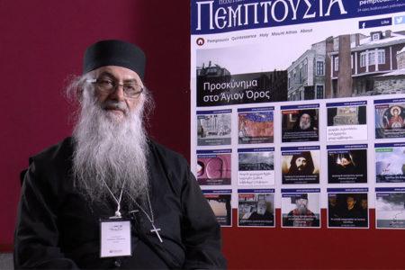 Η ψηφιακή τεχνολογία διακονεί ή εκτοπίζει τον Θεό από την Εκκλησία;