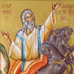 Ο Προφήτης Ηλίας στην εποχή του και στα έσχατα