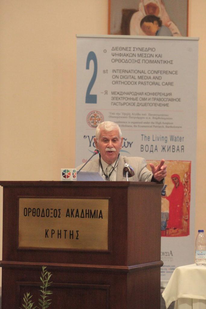 Εργασίες 2ου Διεθνούς Συνεδρίου για τα Ψηφιακά Μέσα και την Ορθόδοξη Ποιμαντική, DMOPC18 «Ύδωρ Ζων»